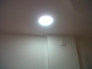 iluminación down light LED