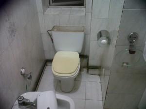 baño estado actual